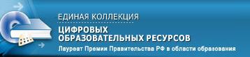 Сайт Школы №11