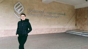 Кизименко Дарья КубГАУ